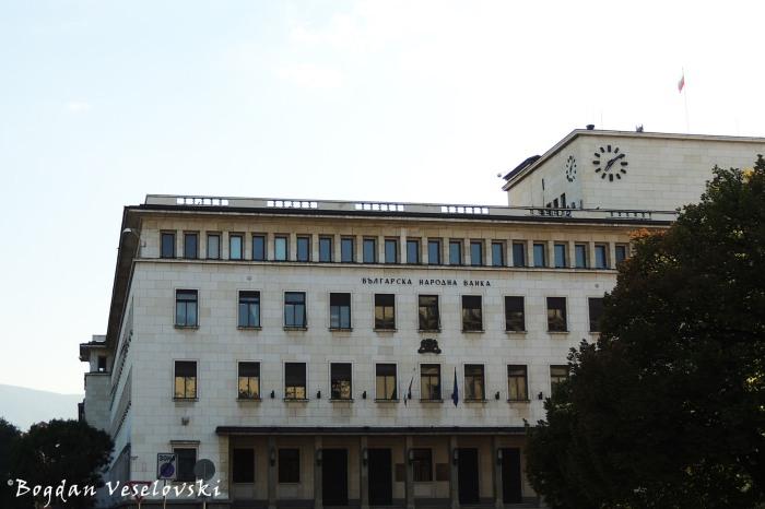 Българска народна банка (Bulgarian National Bank)