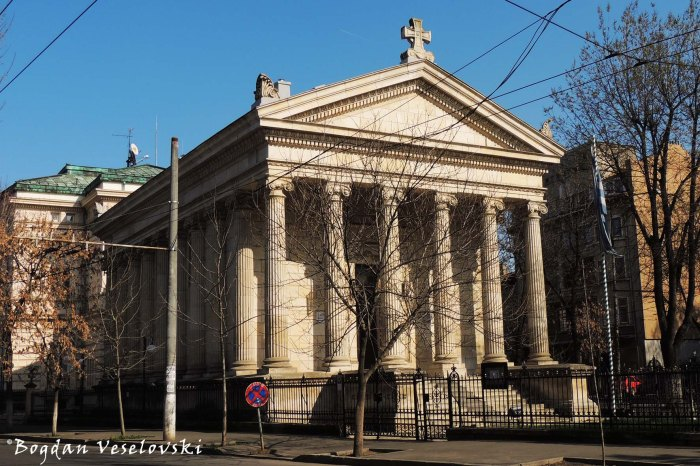 1-3, Pache Protopopescu Blvd. - Greek Church & Embassy of Hellenic Republic, Bucharest