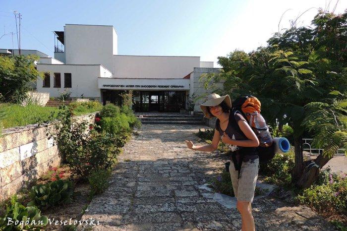 Природо-научният музей при биосферен резерват Сребърна (Natural Science Museum in Srebarna)