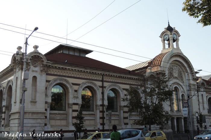 Централни софийски хали (Central Sofia Market Hall)