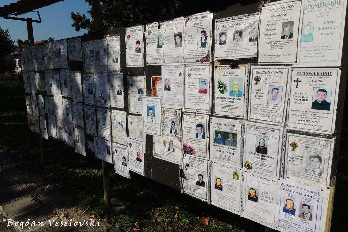 Traditional street obituary notes in Srebarna