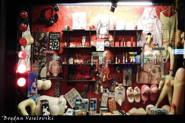 Sex shop, Hamburg