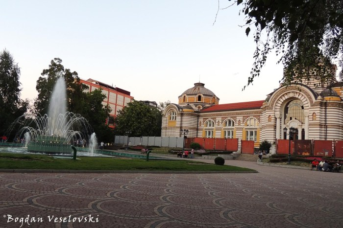 Градина Централна баня (Central mineral baths' garden, Sofia)