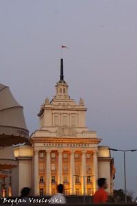 Партийният дом в София (Former Party House, Sofia)