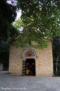 Balchik Palace - Stella Maris Chapel