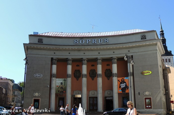 Kino Sõprus (Sõprus Movie Theatre, Tallinn)