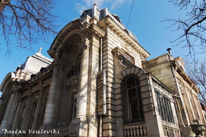 24A, Batiștei Str. - H. Spayer Palace / Marmorosch Blank House (1900)