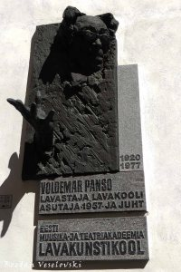 Voldemar Panso bas-relief on the wall of the Drama School at Toom-Kooli 4