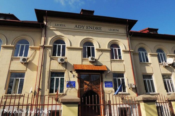 89, Ferdinand I Blvd. - 'Ady Endre' Theoretical High School, Bucharest