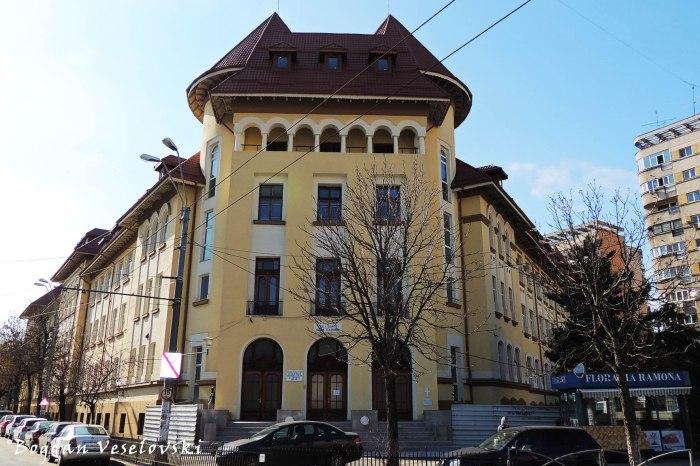91, Ferdinand I Blvd. - 'Iulia Hasdeu' National College Bucharest