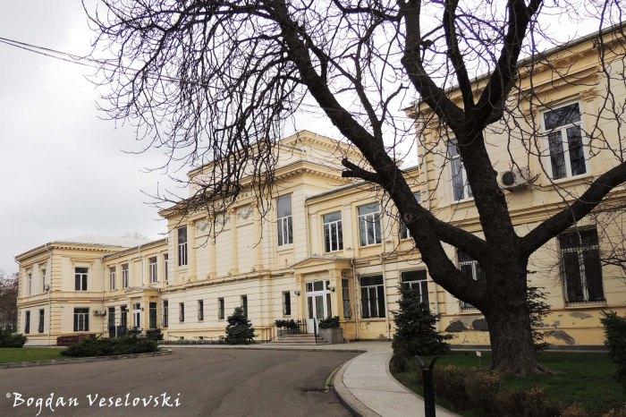 Academia Română (Romanian Academy)