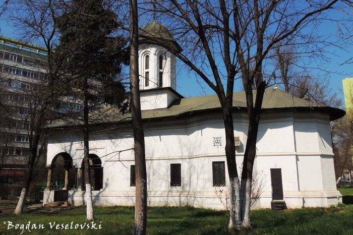 Biserica Sf. Dumitru - Slobozia (Saint Demetrius - Slobozia Church, Bucharest, 1743)