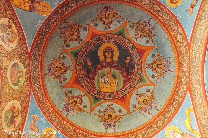 Biserica 'Sfânta Troiță' - Radu Vodă ('Holy Trinity' Church - Radu Vodă - painted dome)