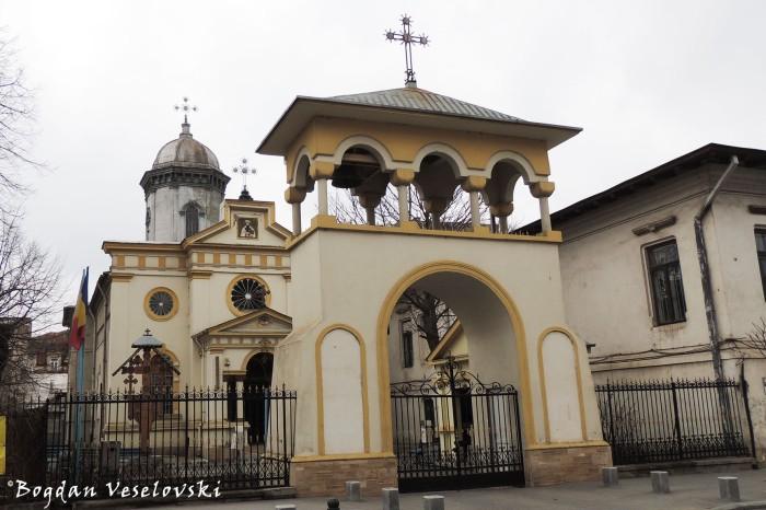 Biserica Sfântul Vasile cel Mare (Church of Saint Basil the Great, Bucharest)
