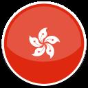 Yee Lai (Hong Kong)