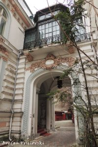 Radu Arion House