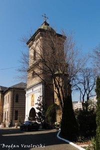 Radu Vodă Monastery - Bell tower