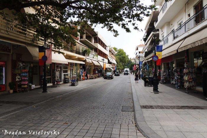 Πραξιτέλη Κονδύλη (Praxitelous Condili Street, Archaia Olympia)
