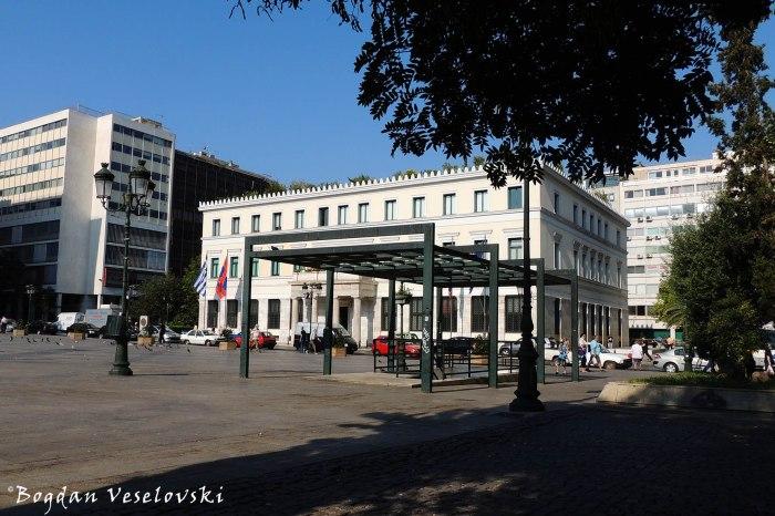 Πλατεία Κοτζιά (Kotzia Square - Athens City Hall)