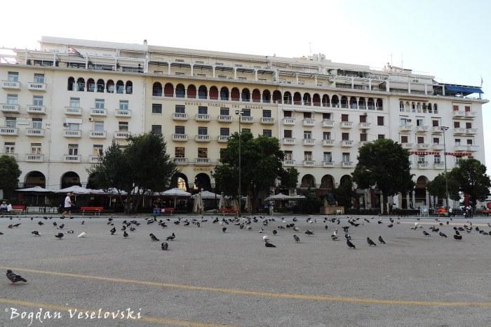 Πλατεία Αριστοτέλους (Aristotelous Square, Thessaloniki)
