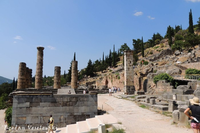 The Temple of Apollo & The Pillar of Prusias II, Delphi