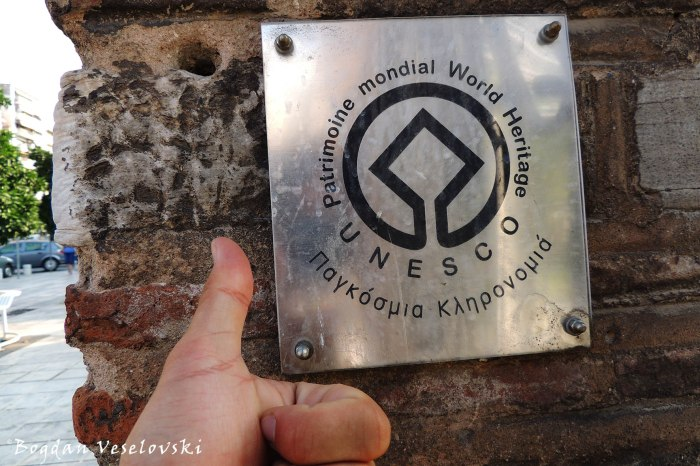 Thessaloniki - UNESCO world heritage
