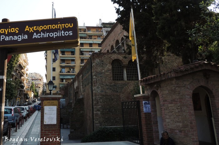 (Παναγία) Ἀχειροποίητος (Church of the Acheiropoietos, Thessaloniki)