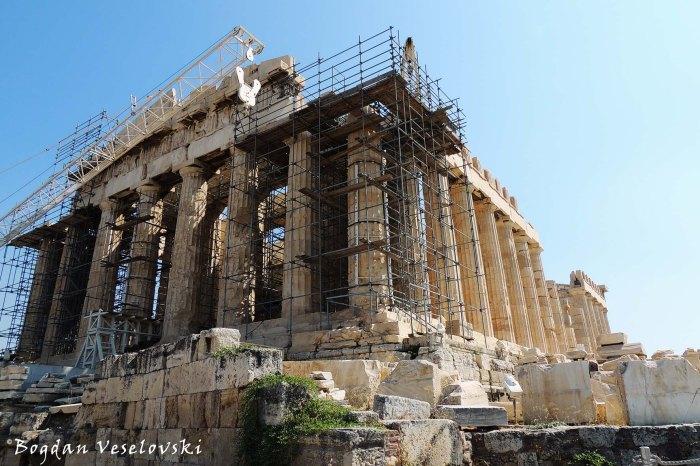 Παρθενώνας (The Parthenon)