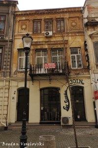 12, Franceză Str. - House (~1875, eclectiv building of Italian Renaissance inspiration)