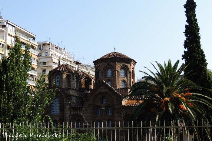 Παναγία τῶν Χαλκέων (Church of Panagia Chalkeon, Thessaloniki)