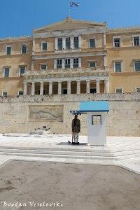 Παλαιά Ανάκτορα (Old Royal Palace - Hellenic Parliament)
