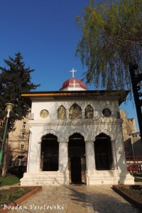 33, Sf. Constatnin Str. - Biserica Sfinții Împărați Constantin și Elena (Church of Saints Constantine and Helen, Bucharest)