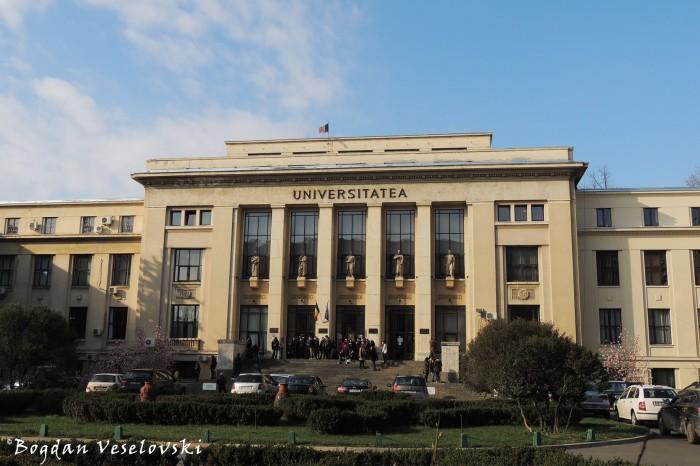 36-46, M.Kogălniceanu Blvd. - Palatul Facultății de Drept, Rectoratul Universității din București (Palce of the Faculty of Law, Rectorate of the University of Bucharest)