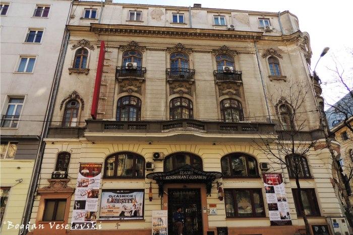 45, Elisabeta Blvd. - Clubul Austro Ungar, Micul Senat al Romaniei, azi Teatrul Elisabeta (Austro Hungarian, The Small Senate of Romania, today Elisabeta Theatre)