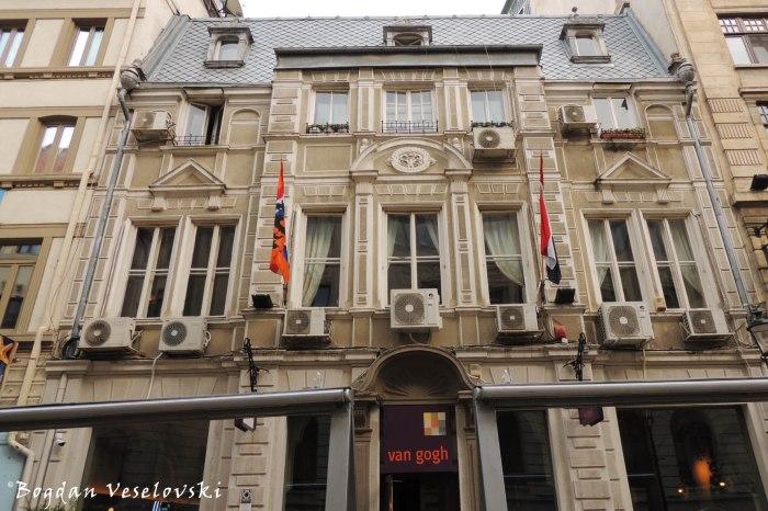 9, Smârdan Str. - Fosta Banca Elvetiano-Romana, sec. XIX (Former Swiss-Romanian Bank, 19th century, today Van Gogh Hotel)