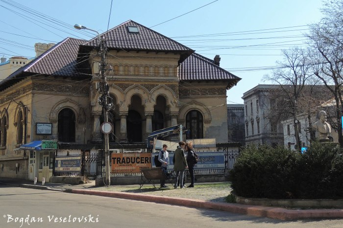 August Treboniu Laurian Square