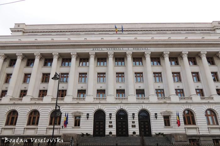 Banca Națională a României - The Headquarters of the National Bank of Romania (Doamnei Street)