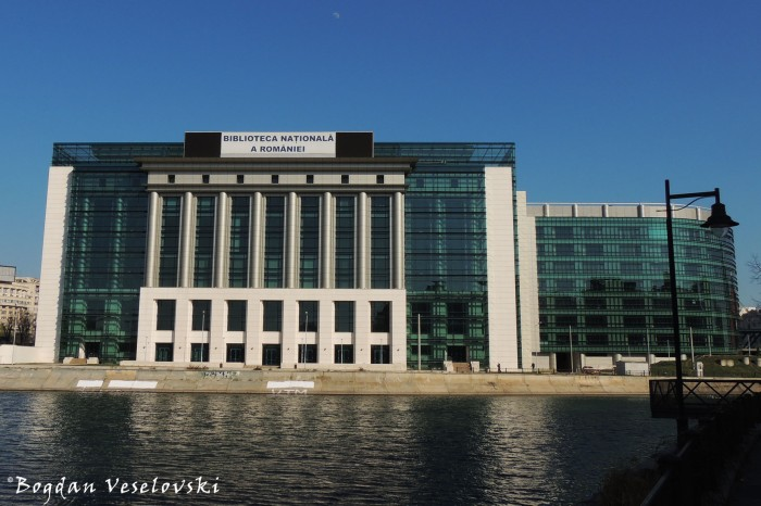 Biblioteca Națională a României (National Library of Romania, Bucharess)