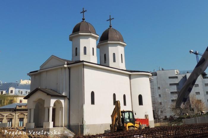 Biserica Sfânta Vineri Nouă (New St. Friday Church, Bucharest)