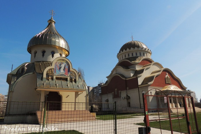 Biserica Sfânta Vineri (Saint Friday Church)