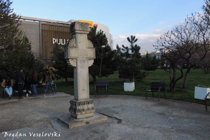Cross Monument in Unirii Park