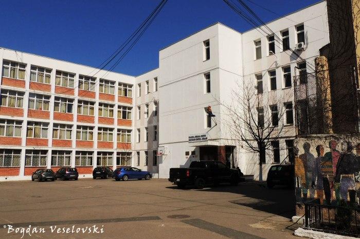 'Goethe' German College, Bucharest