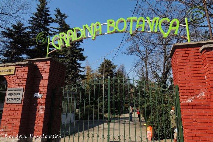 Grădina Botanică (Bucharest Botanical Garden)