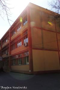 'Grigore Moisil' Theoretical High School, Bucharest