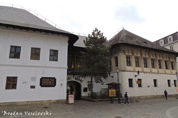Hanul lui Manuc (Manuc's Inn, Bucharest)