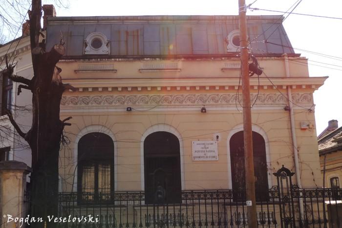 Institutul Național al Monumentelor Istorice (National Institute of Historical Monuments, Bucharest)