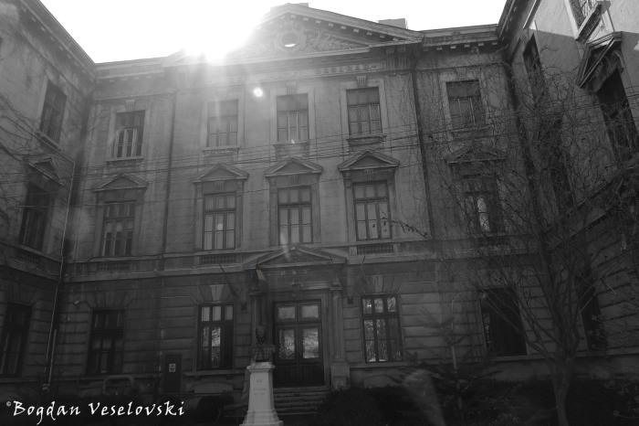 'Matei Basarab' National College, Bucharest