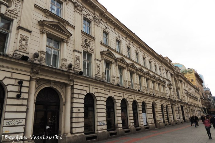 Palatul fostei Societăţi de asigurări Dacia (Former 'Dacia' Insurance Palace, Bucharest)