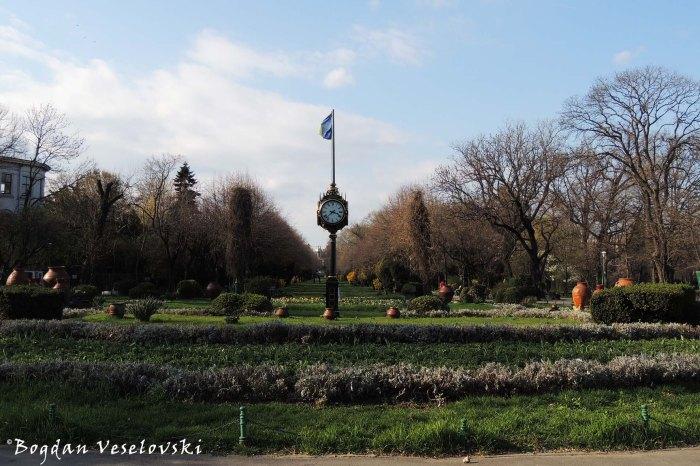 Parcul/Gradina Cișmigiu (Cișmigiu Gardens)