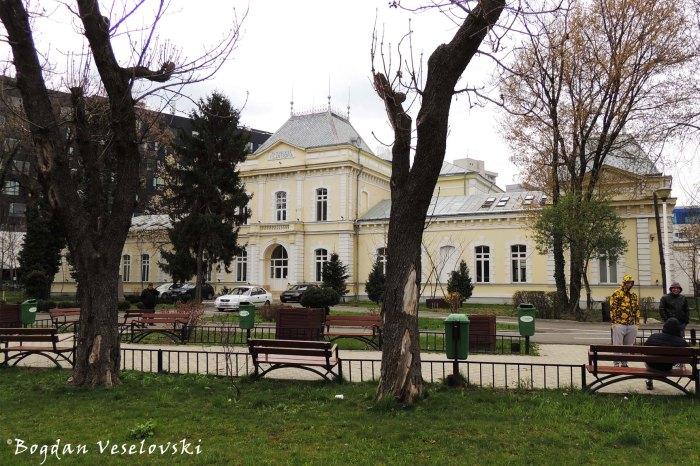 Spitalul Clinic de Obstetrica Ginecologie Filantropia Bucuresti (Filantropia Clinical Hospital)